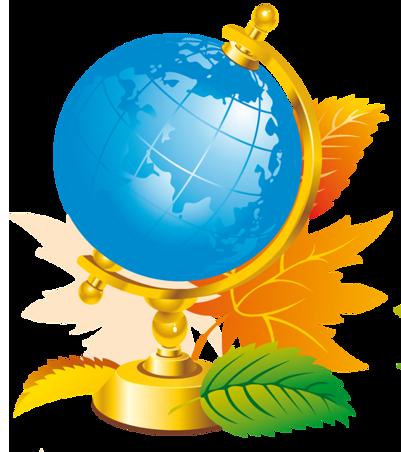 Презентации по окружающему миру для 2 класса